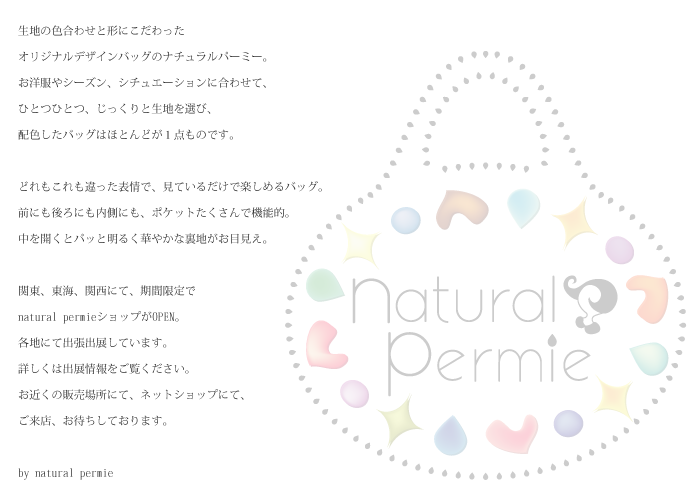about natural permie